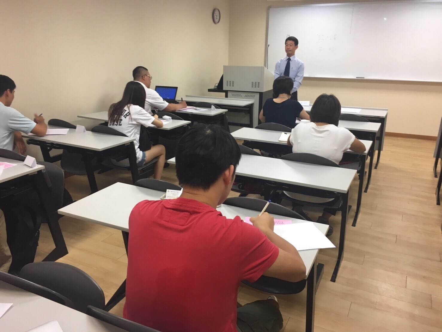 20170816D3專業精神與自我管理-公開班