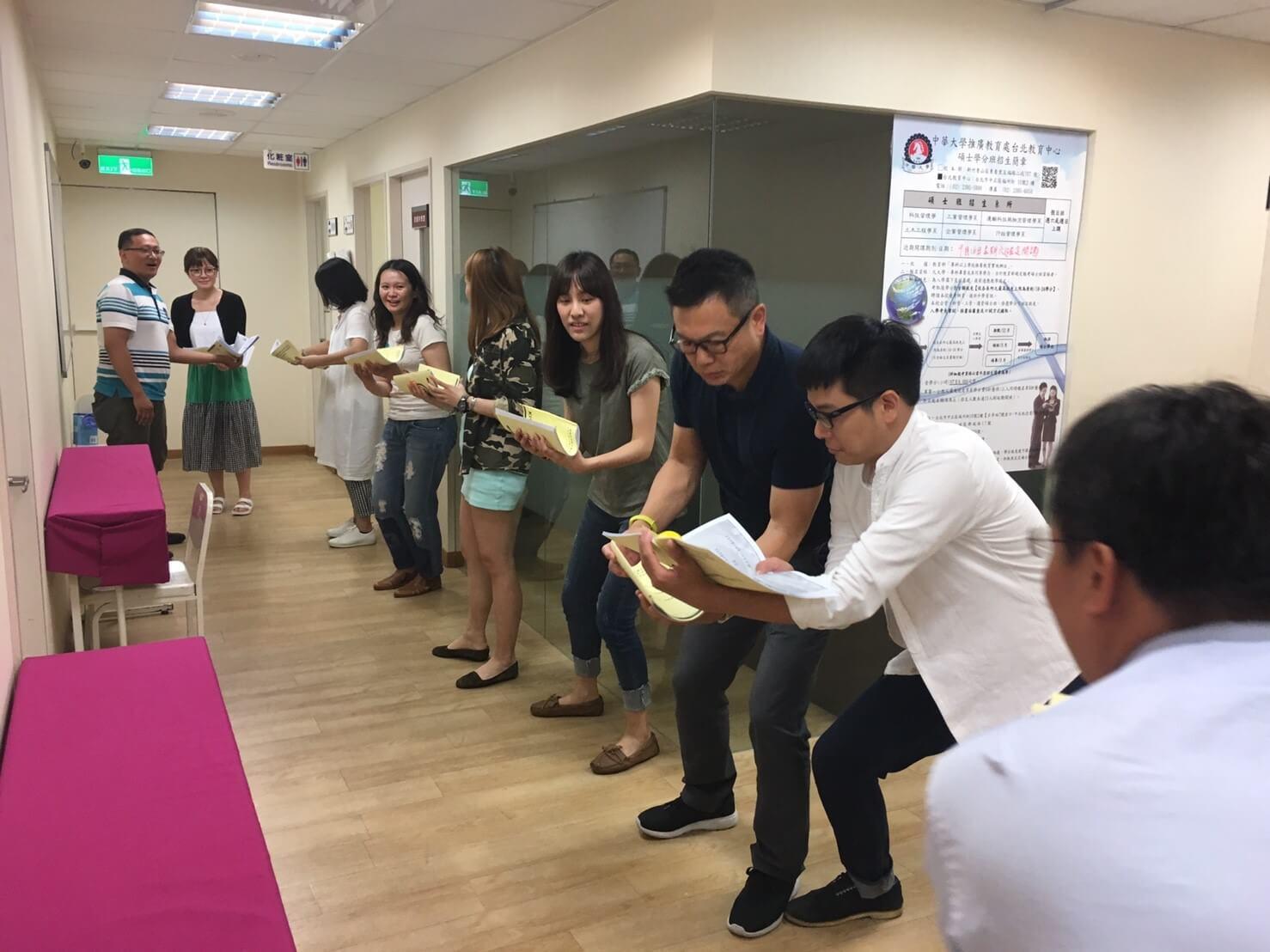 20170901跨部門溝通與建立團隊和諧體驗研習營