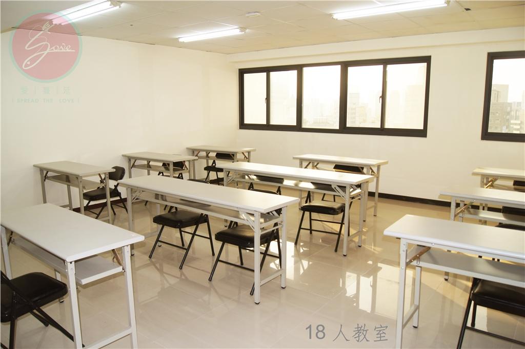 18人小教室