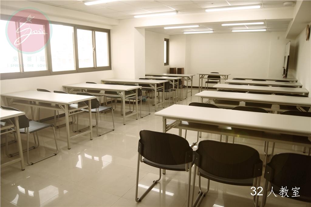 32人教室
