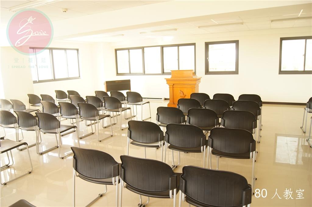 80人大教室
